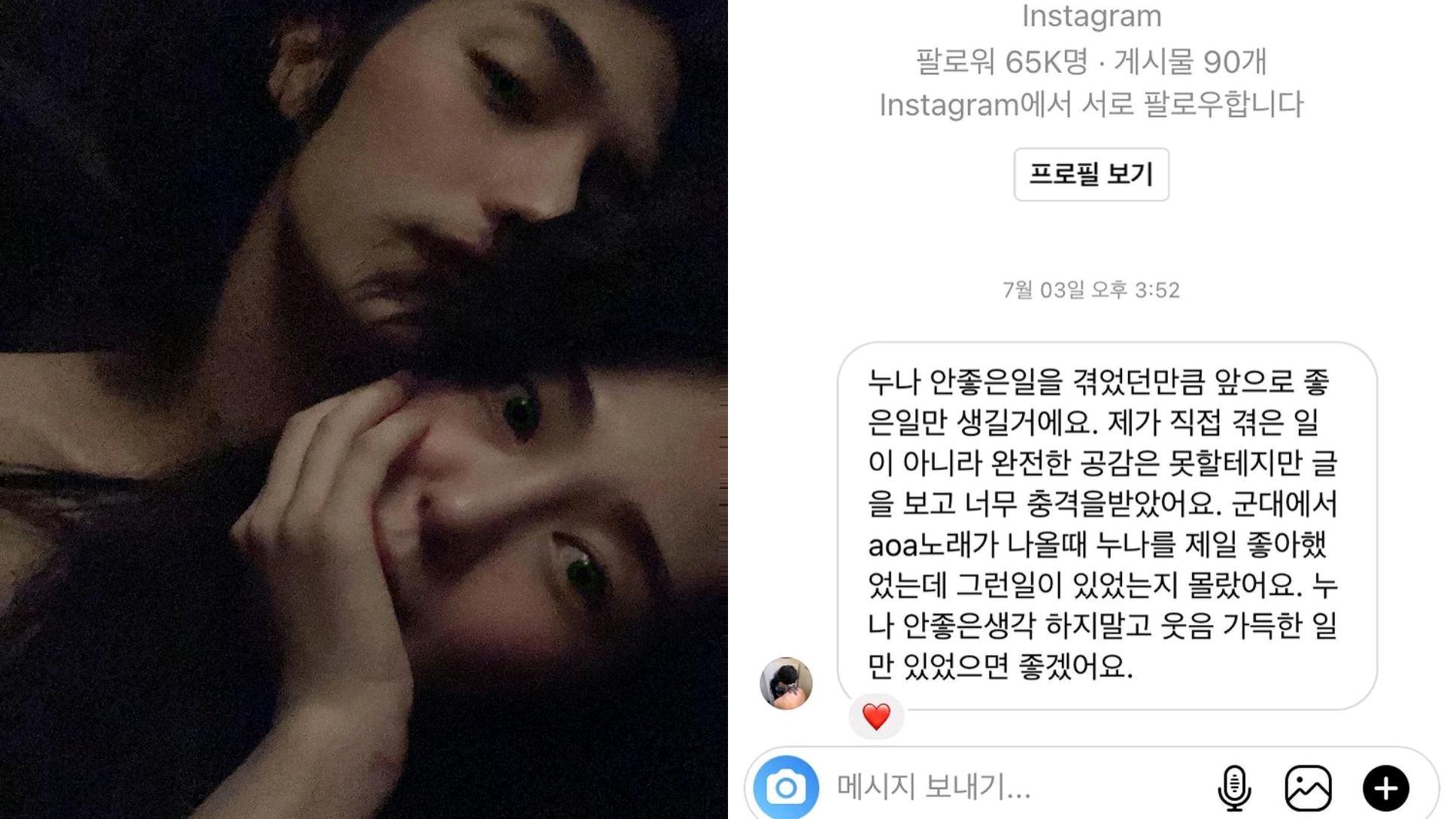 权珉娥刚公开新恋情又翻车:我不是魔女小三,男朋友没劈腿前女友