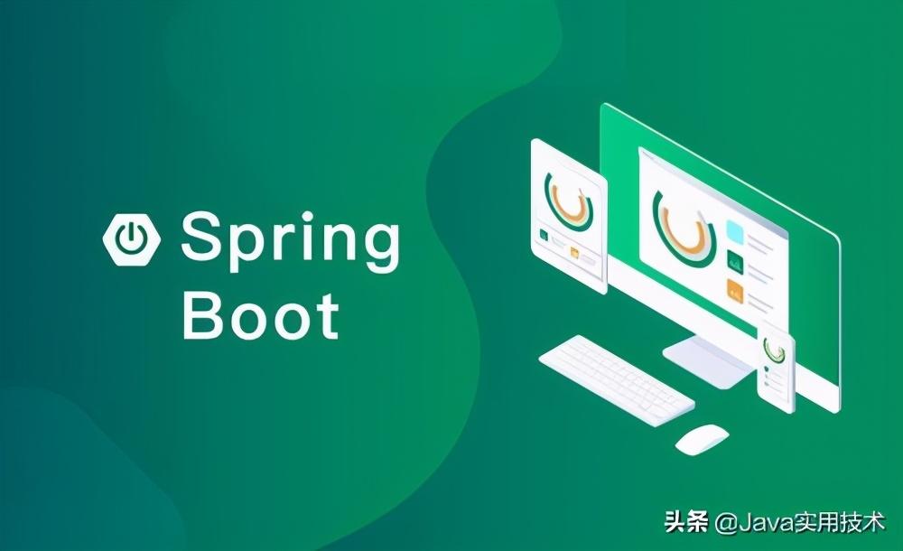 Spring Boot 优雅地实现接口参数校验