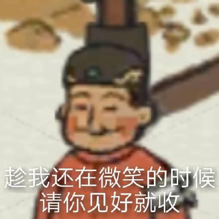 「江南百景图」卸载?退游?6