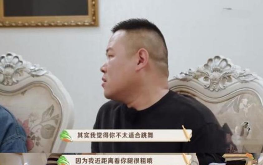 岳云鹏说李斯丹妮腿粗,不适合跳舞,你觉得是玩笑话还是?