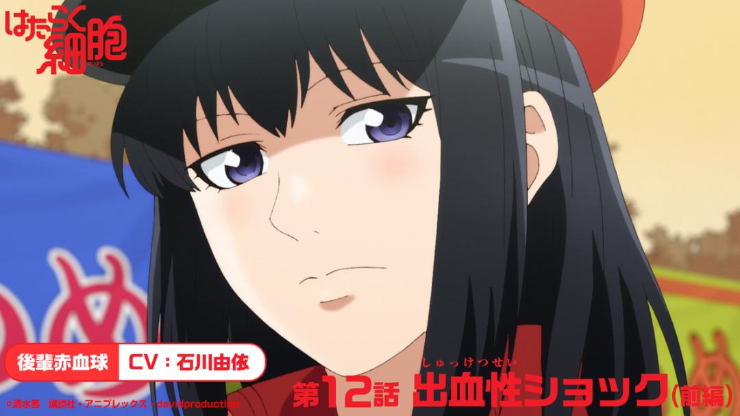 聲優石川由依宣布結婚,你最喜歡她配的哪個角色