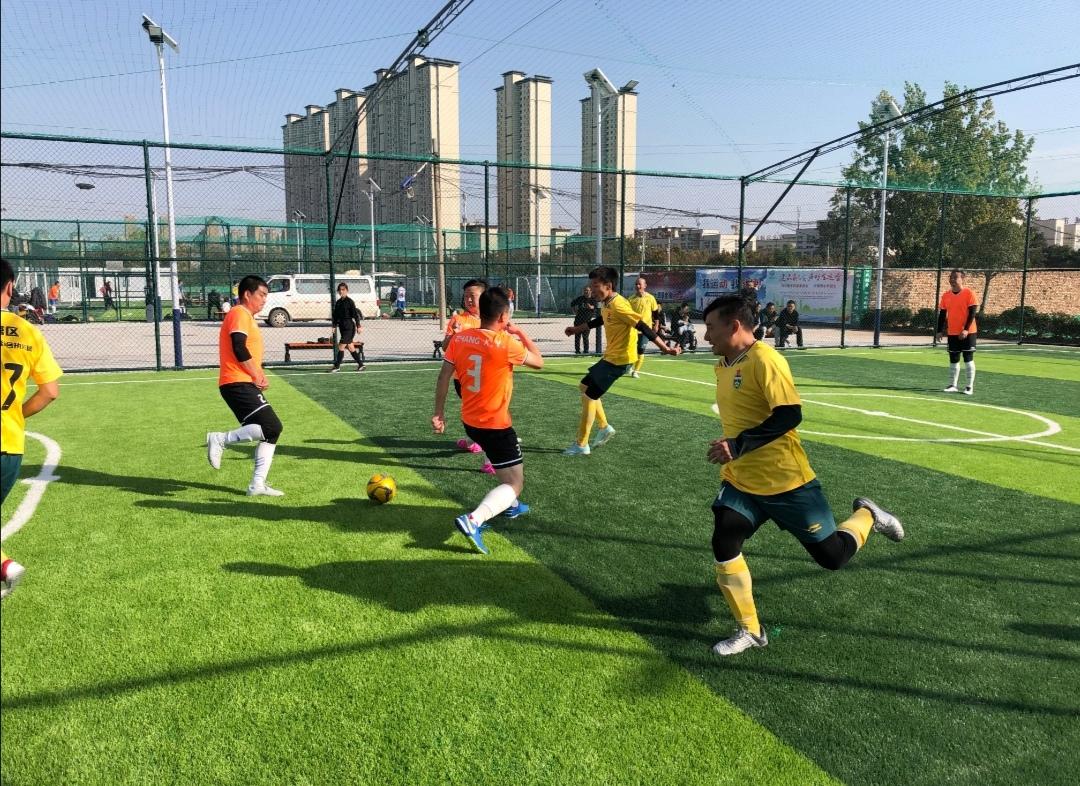 体育运动嗨起来 健康快乐迎全运 2020年西安市雁塔区全民健身运动会五人制足球赛落幕