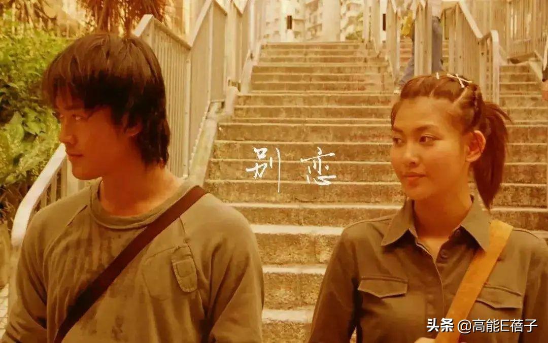 《回家的誘惑》艾莉扮演者李彩樺承認離婚,她曾是林峯初戀