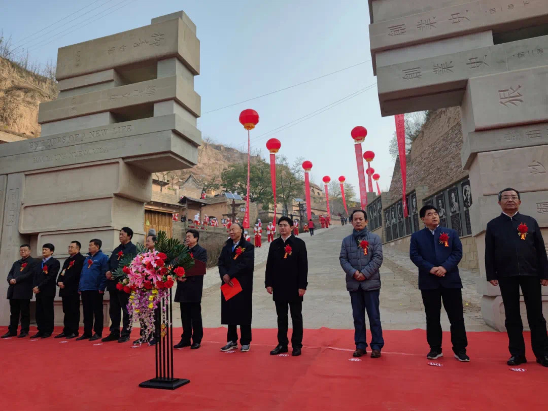 柳青文化园开园仪式暨全国文化名家走进吴堡采风活动举行
