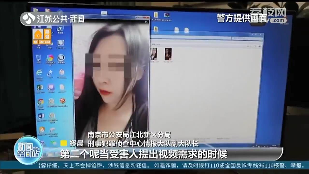 """两三百元仿制手表,男子用九千八买下!南京警方侦破""""互赠定情信物""""诈骗案"""