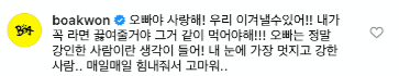 40岁韩男星自曝已癌症晚期,只有72斤还能活两三个月,妹妹是巨星