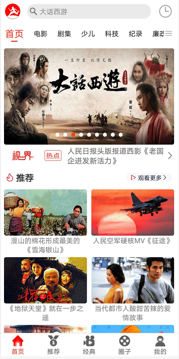 西影视频当选中国网络视听节目服务协会理事单位