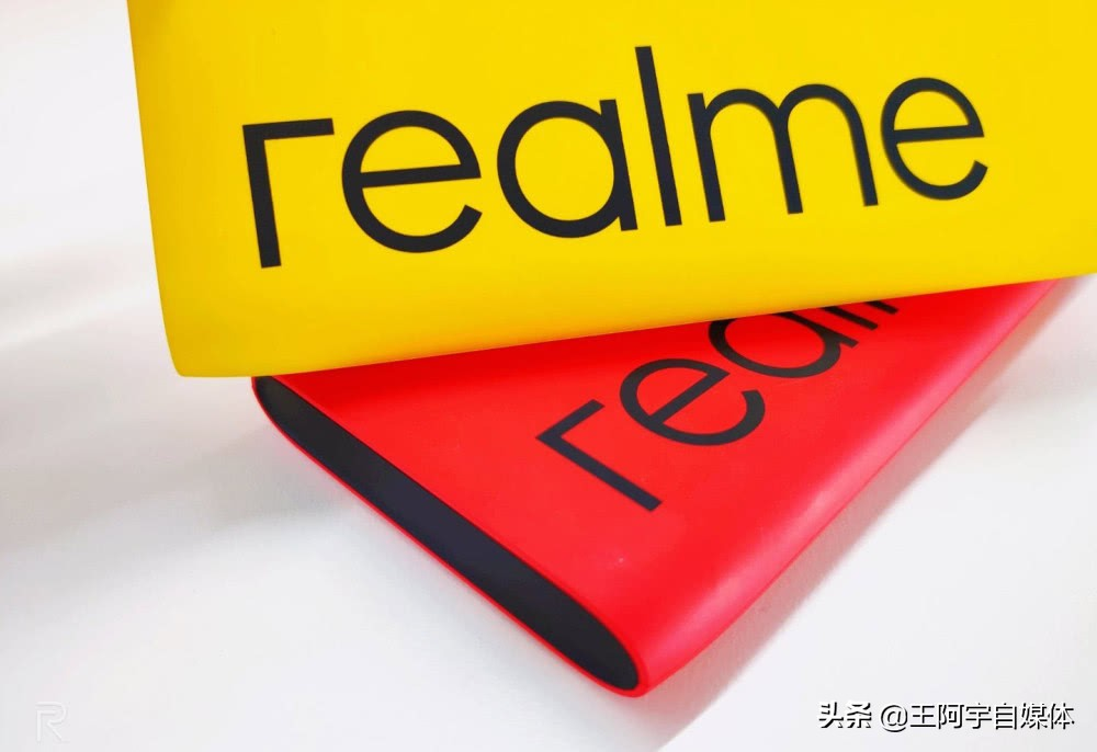 realme旗舰级曝出,120Hz+65W快速充电+骁龙865,第三季度公布