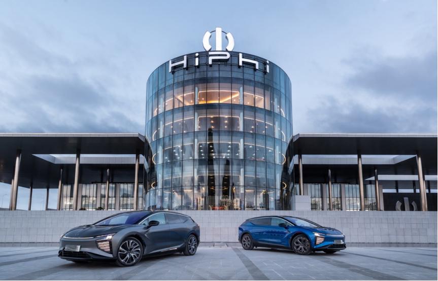 高合汽车城市精品工厂打造智能制造新标杆 HiPhi X量产如期5月交付