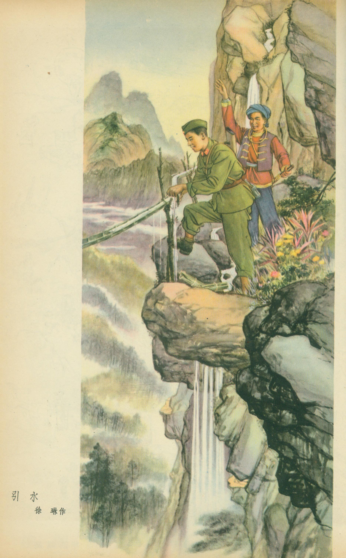 五十年代彩色宣传画,很有时代特色,欢迎收藏