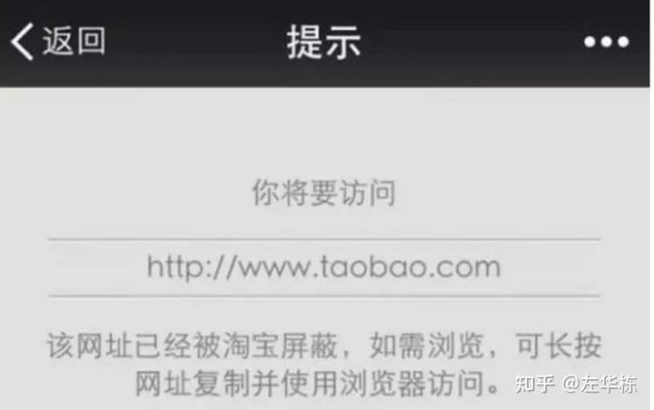 阿里巴巴和腾讯将开放,微信可在淘宝支付,淘宝可在微信内分享?