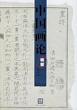 2022年中国艺术研究院美术学美术史论考研专题解读