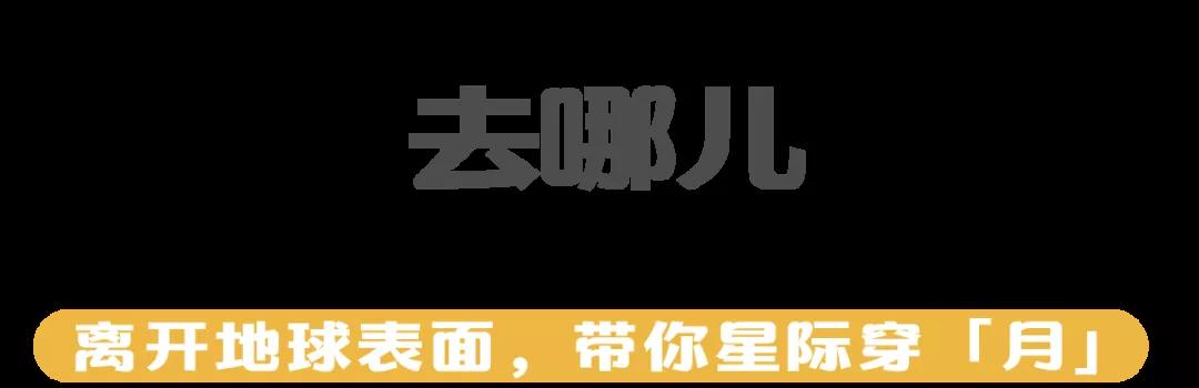 2021中秋礼盒大赏,40+品牌在线battle