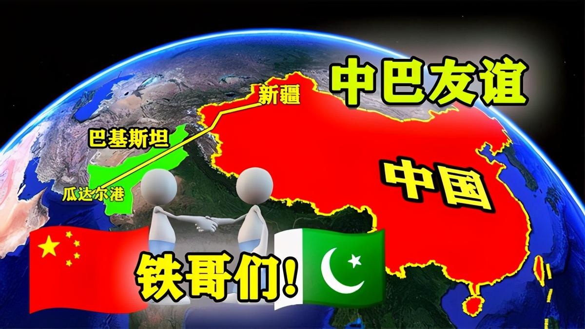 从瓜达尔港到新疆,中国为什么尽全力坚守这一段中巴生命通道