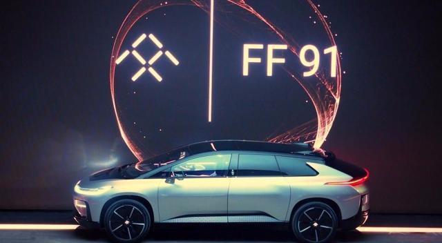 FF汽车即将上市,贾跃亭再成被执行人,被执行总额超41亿