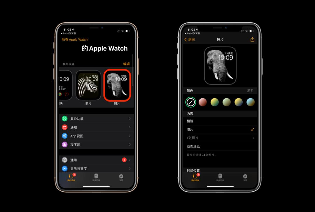 Apple Watch 第三方表盘网站推荐 Mac小技巧 第6张
