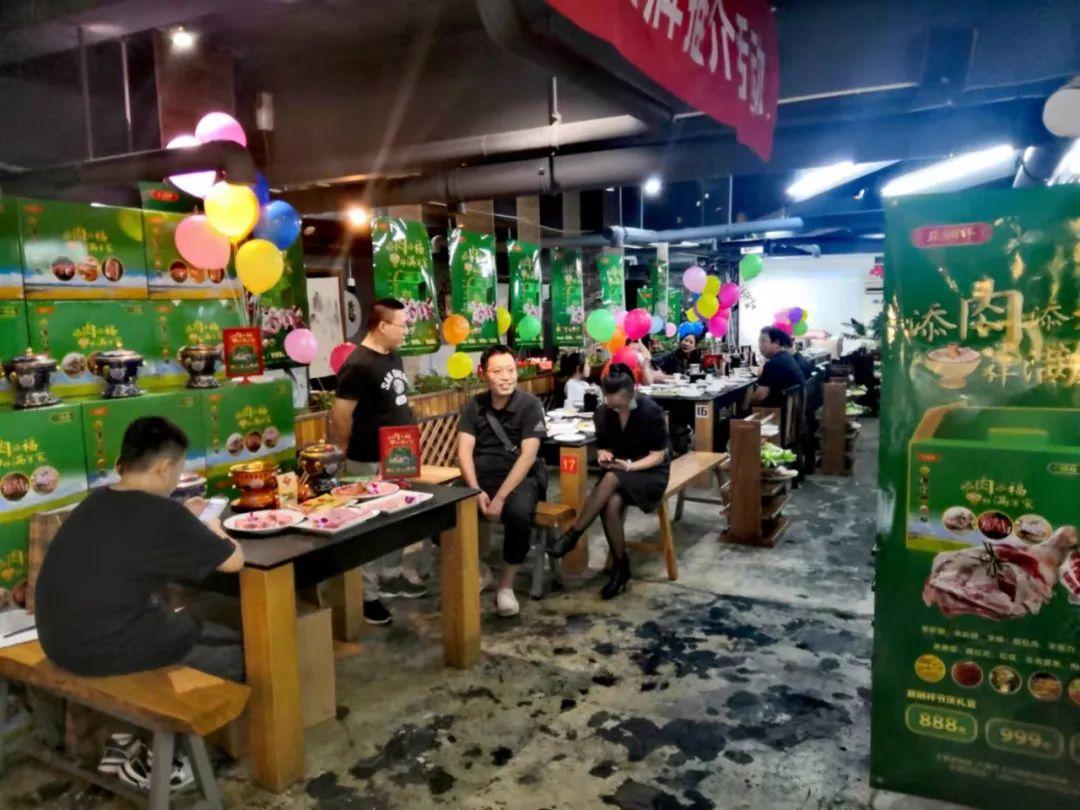 """益翮祥""""一锅福""""礼盒新品发布 西北优秀的餐饮连锁食材供应链服务"""