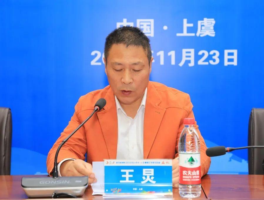 匹克2020绍兴·上虞曹娥江半程马拉松新闻发布会圆满召开