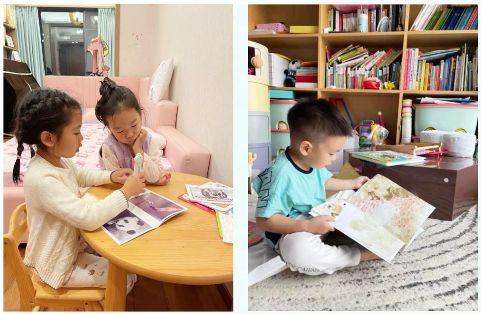 读书月 | 活动有期,读书无尽,爱读书的你会发光