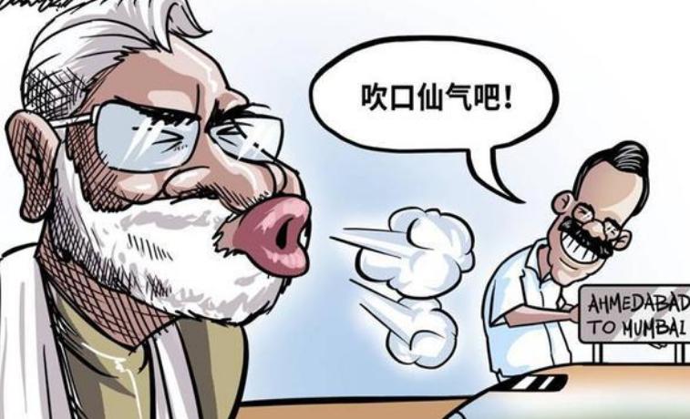 印度耗资1000亿也没用,关键时刻中方送去大礼,巴铁:大恩不言谢