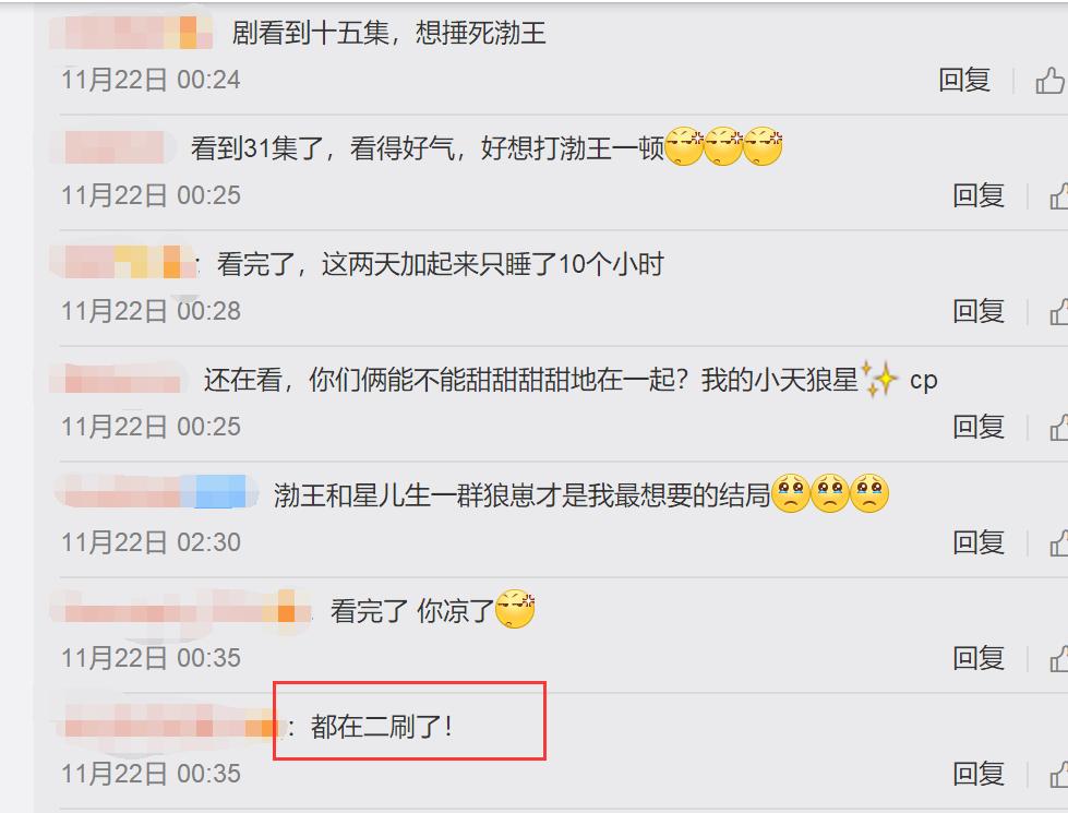"""王大陆回应与李沁的""""黑白配"""",却被网友的吐槽给惹""""怒""""了"""