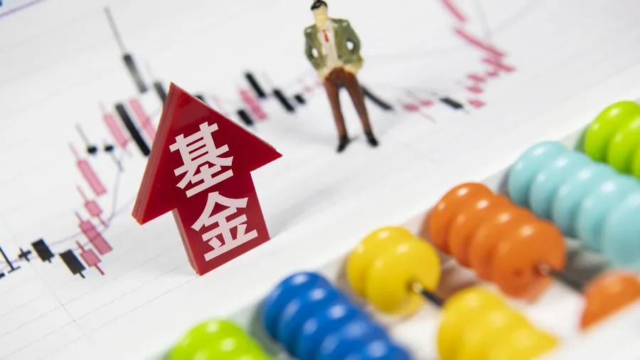 18只新基金将在春节后的第一周发布,基金经理在任期间的回报率高达265%