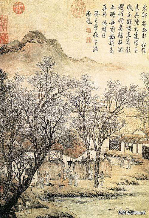 纳兰容若的诗词全集、诗集(267首全)