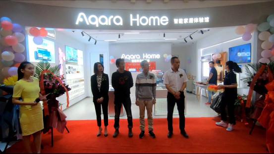 Aqara Home智能家居体验馆落户兰州