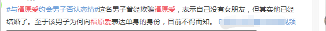 Blessing loves Jiang Hongjie marriage to change formerly incident, sino-Japanese netizen manner is disparate, what to show?