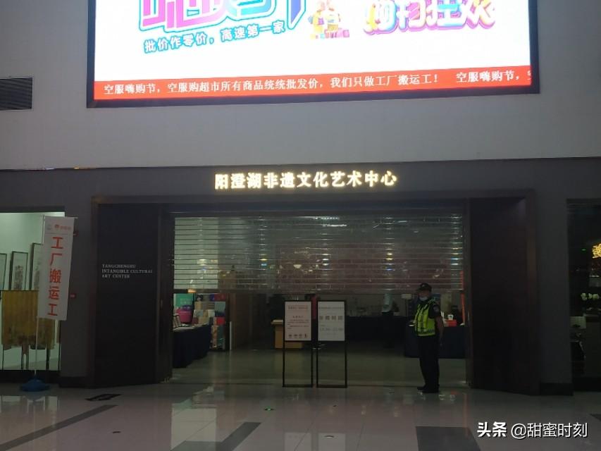 江苏高速网红服务区阳澄湖一亲民店铺价格超低