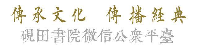 「每日宇字」 弁(1784)2019.07.15