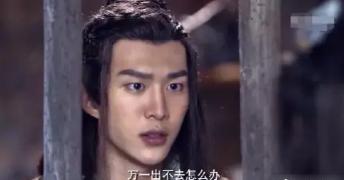 《灵域》首播,范丞丞演技被嘲像王一博,不靠姐姐首当男主