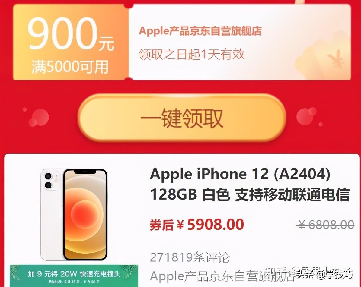 苹果公开版什么意思(京东自营iphone可信吗)