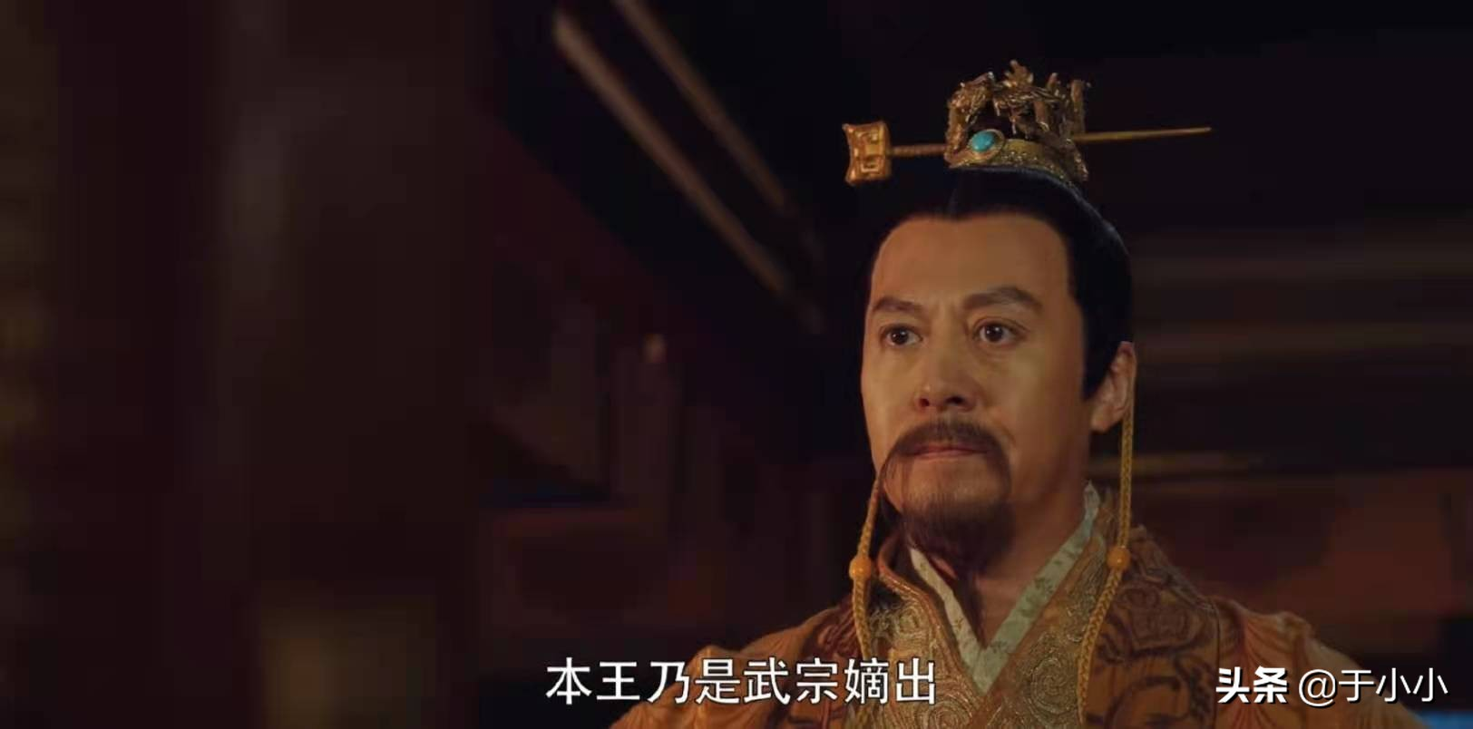 御赐小仵作:萧谨瑜是昌王之子?薛大人暗恋西平公主?