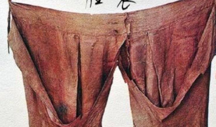 """古代""""开裆裤""""长啥样?设计简单前卫,网友:古人真大胆"""