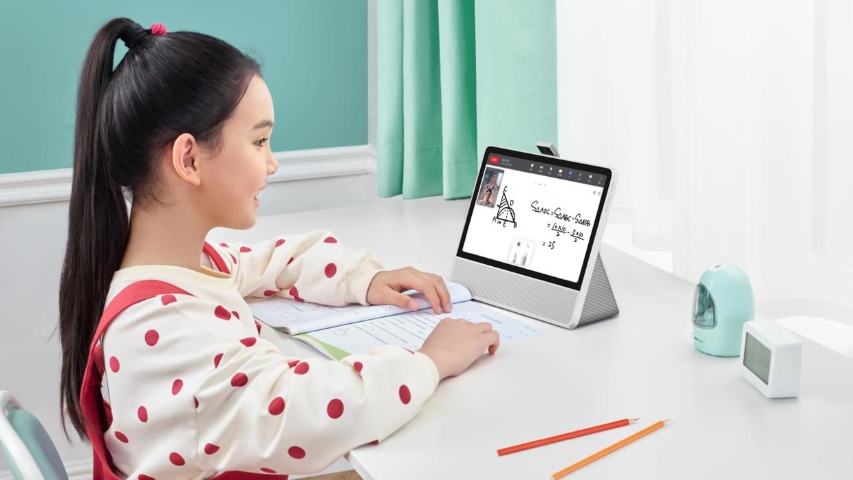 变被动为主动 华为首款学习智慧屏为儿童教育指路