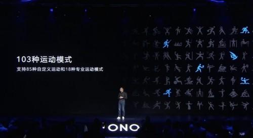 荣耀秋季发布新品,猎人游戏本、智能表GS Pro/ES齐亮相