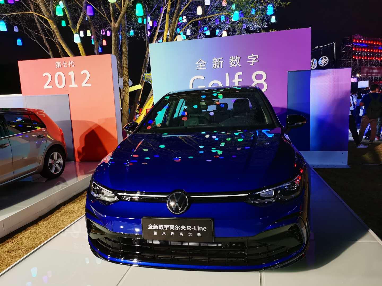 第八代高尔夫上市,售12.98万元起,是最具科技感的一代车型