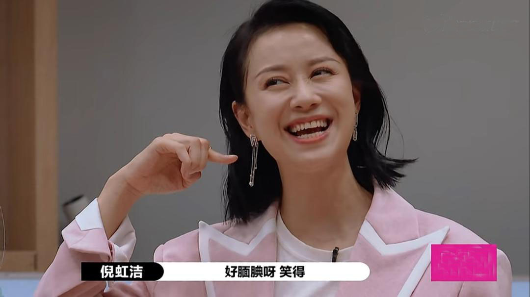 """与郭敬明仇怨和解?被组""""相敬儒宾""""CP,李成儒变化背后是敬业"""