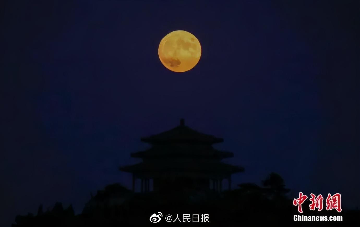 /u/shenghuo/2020/1103/202.html