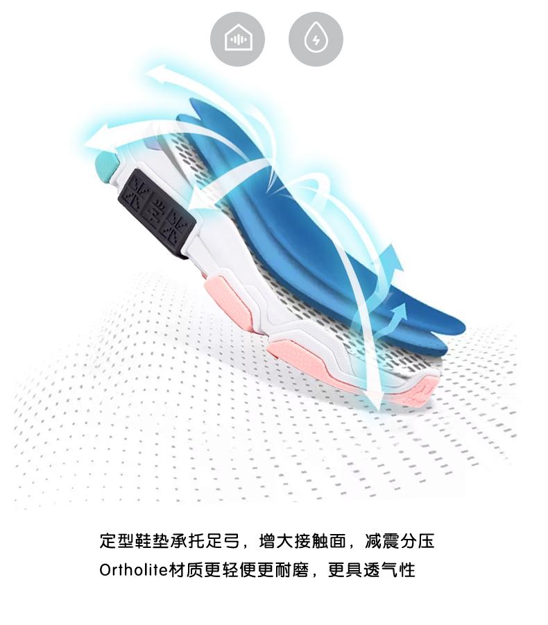 中国设计师潮牌童鞋班队长,遇上巴黎世家也毫不逊色