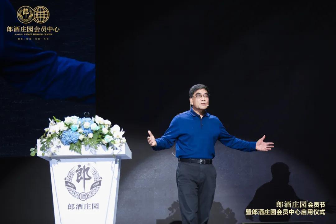 """郎酒汪俊林解读123企业方略,""""大家""""剖析企业家精神大势思维"""