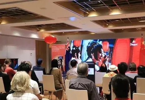 """陕西非遗印象展在悉尼开幕,生肖""""牛""""等传播陕西文化魅力"""