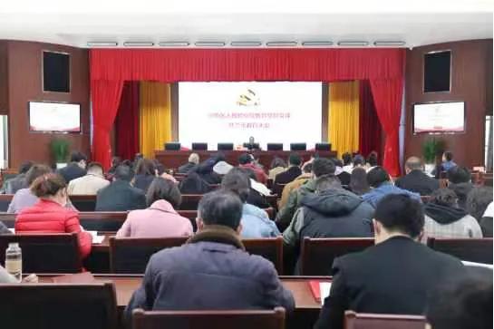沙市区检察院召开教育整顿党课暨警示教育大会
