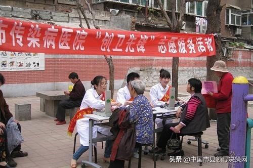 江苏响水县南河中心卫生院着力推进服务管理精细化