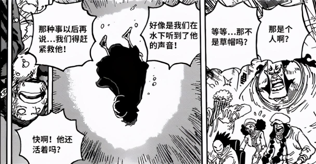 海賊王:路飛再次展現超強天賦,聆聽萬物之聲不再只是被動技能
