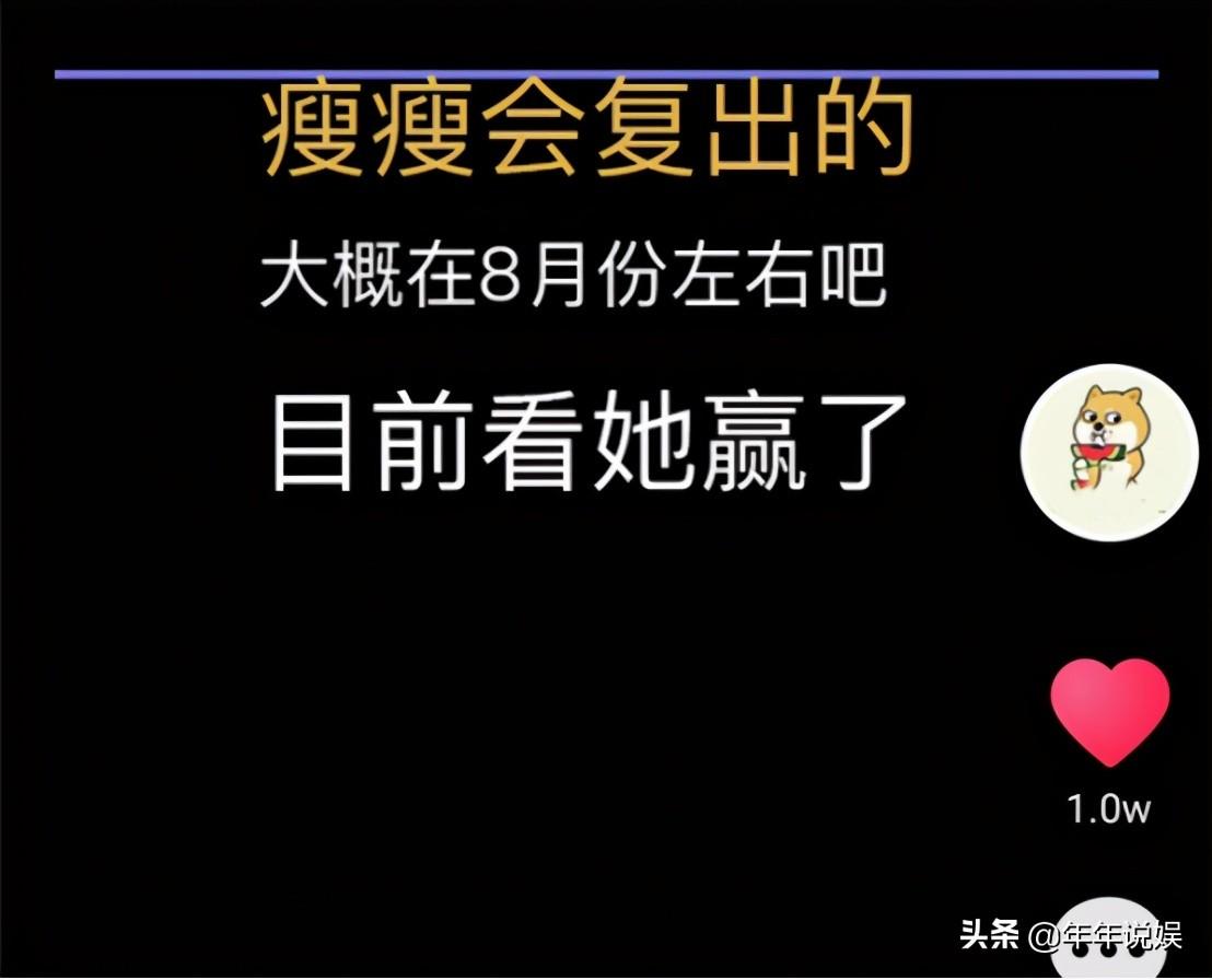【张恒曝光郑爽真实人品】在超市偷吃抛弃狗狗前任胡彦斌也有佐证