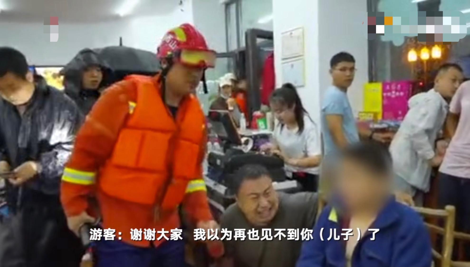 消防员救出被暴雨围困的男孩,父亲哭着下跪感谢:以为再也见不到儿子了