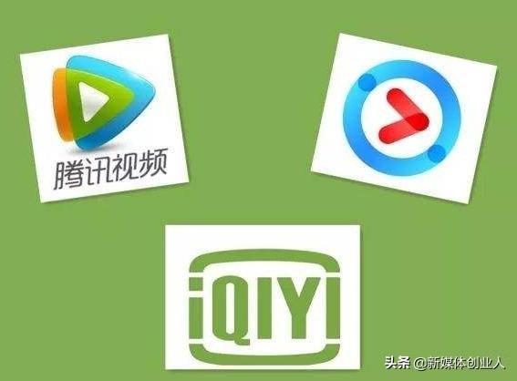 可以运营的新媒体平台有哪些?你知道几个?