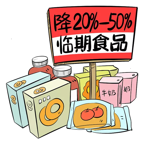 """超过保质期的食品还能吃吗?临期食品的""""便宜""""该怎么捡?"""